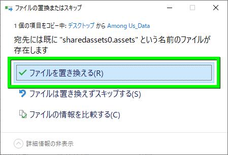 among-us-japanese-discord-4