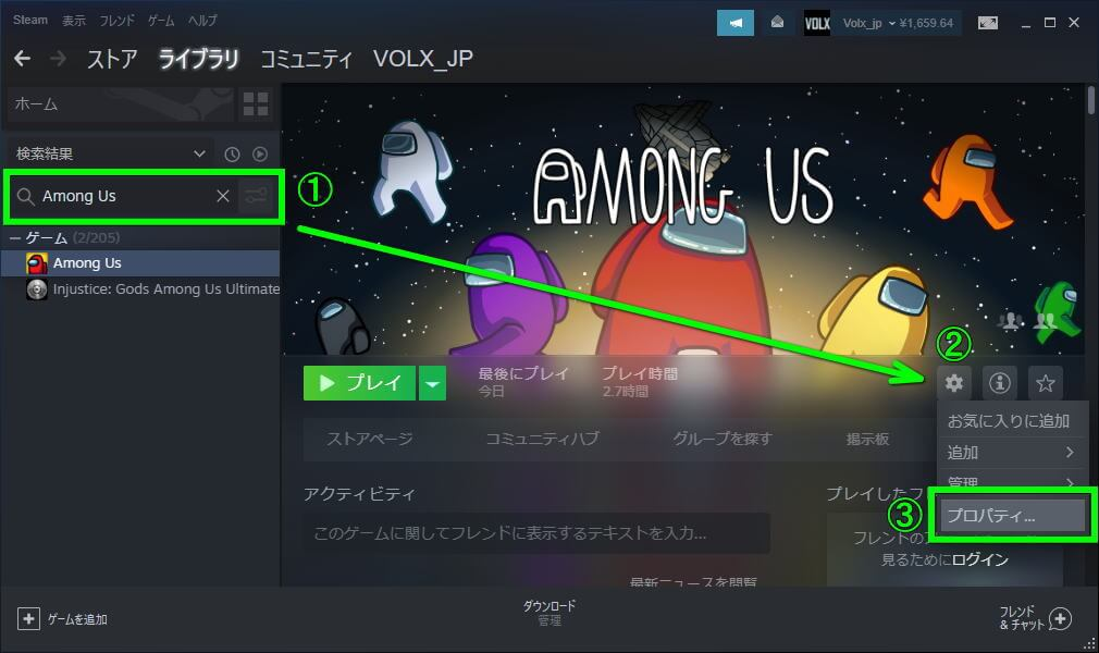 among-us-japanese-steam-1