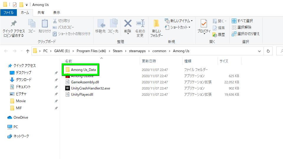 among-us-japanese-steam-3
