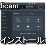bandicam-install-150x150