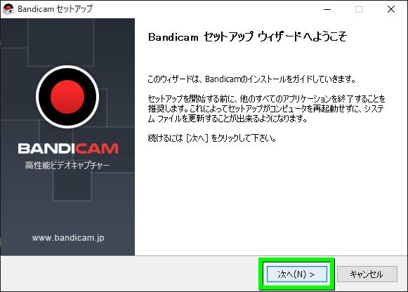 bandicam-install-2