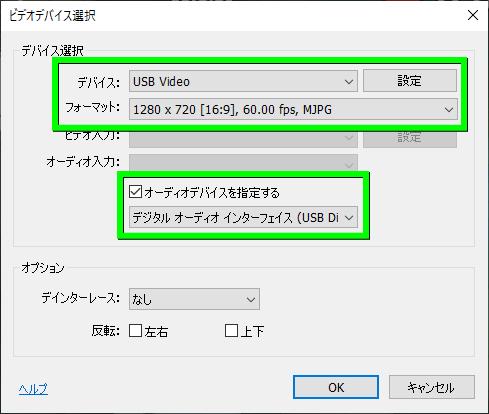 bandicam-sub-display-pip-3