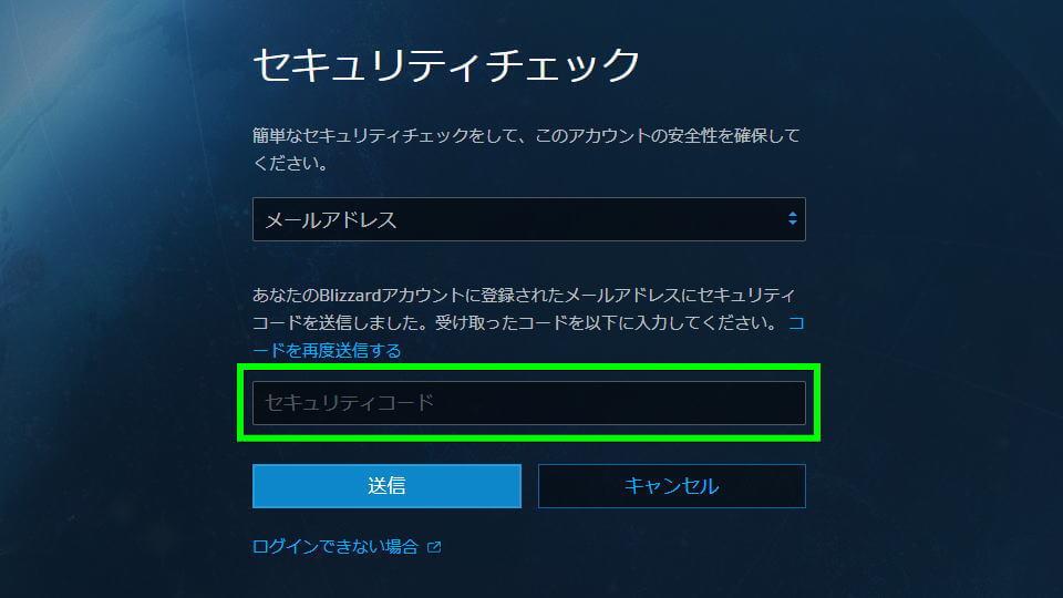 cod-bocw-buy-guide-battle-net-3