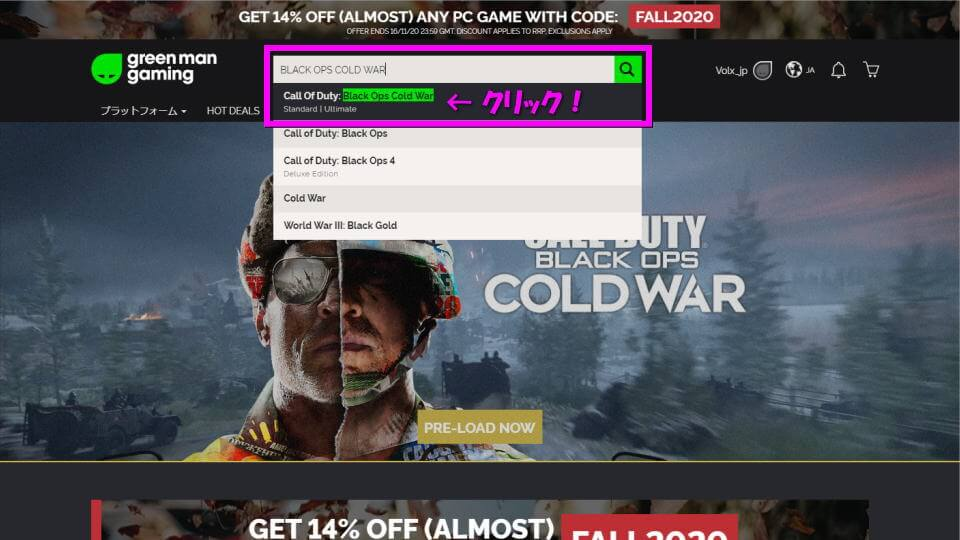 cod-bocw-buy-guide-gmg-search