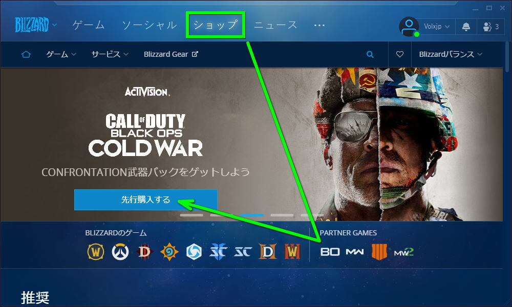 cod-bocw-buy-guide-official-1