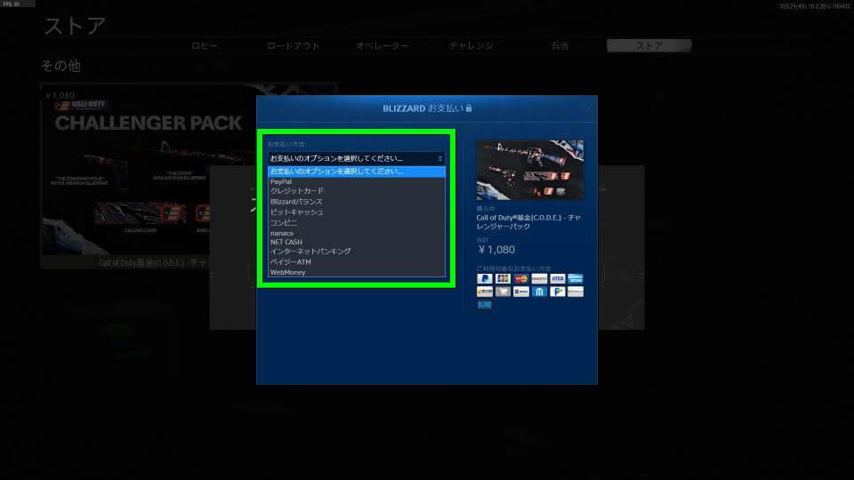 cod-bocw-challenger-pack-buy-2
