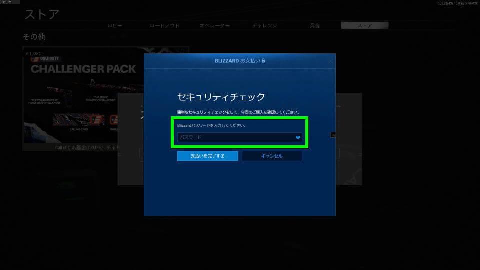 cod-bocw-challenger-pack-buy-4
