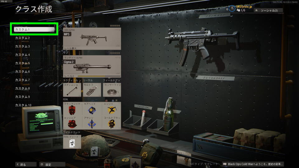 cod-bocw-change-weapons-2