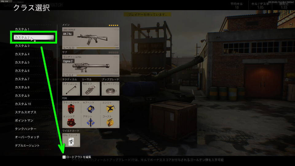 cod-bocw-change-weapons-round-2