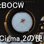 cod-bocw-cigma-2-guide-150x150