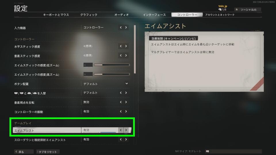cod-bocw-controller-aim-assist