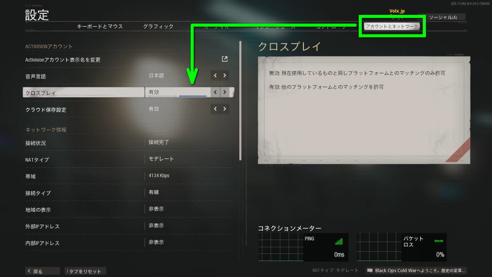 cod-bocw-controller-cross-play