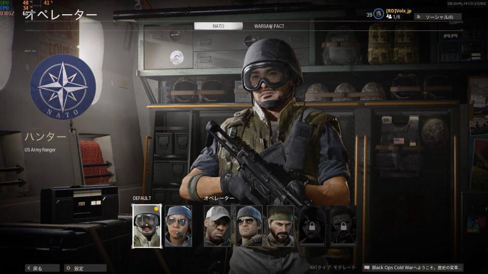 cod-bocw-operator-hunter
