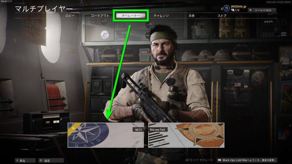 cod-bocw-operator-skin