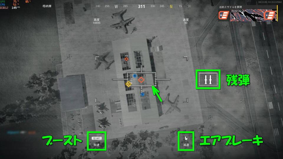 cod-bocw-score-streak-missile-guide-1