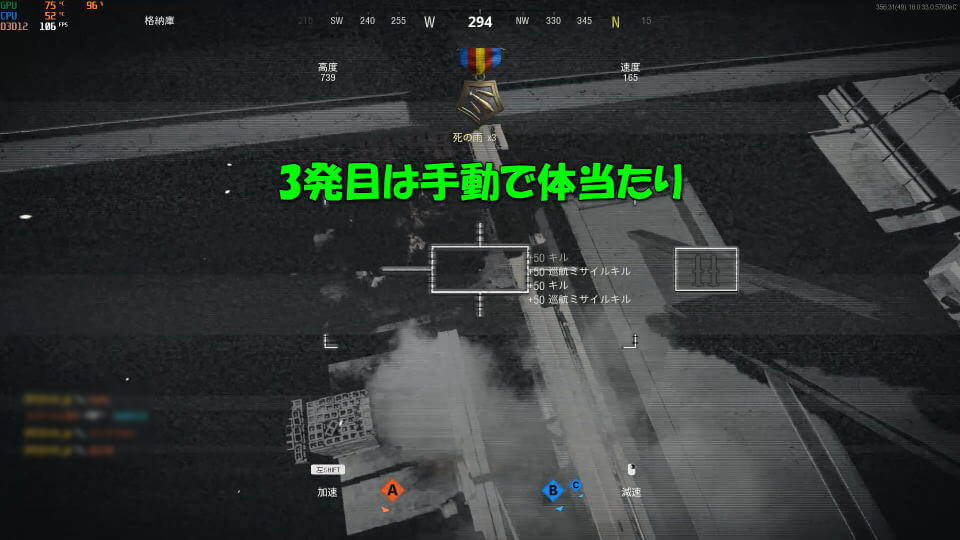 cod-bocw-score-streak-missile-guide-4