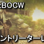 cod-bocw-sentry-turret-150x150