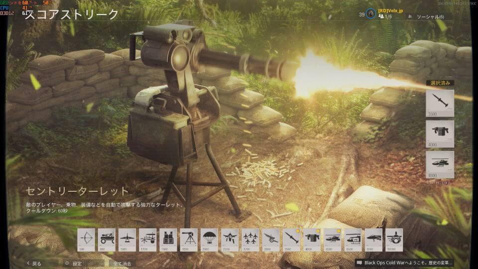 cod-bocw-sentry-turret-info