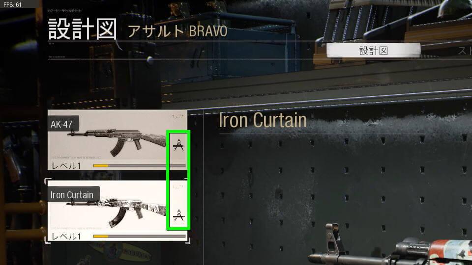 cod-bocw-special-skin-icon