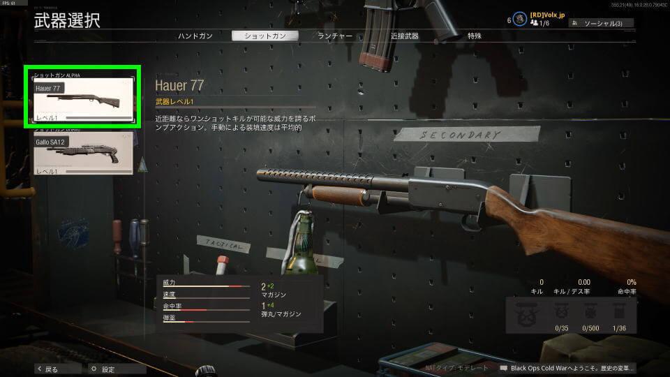cod-bocw-sucker-punch