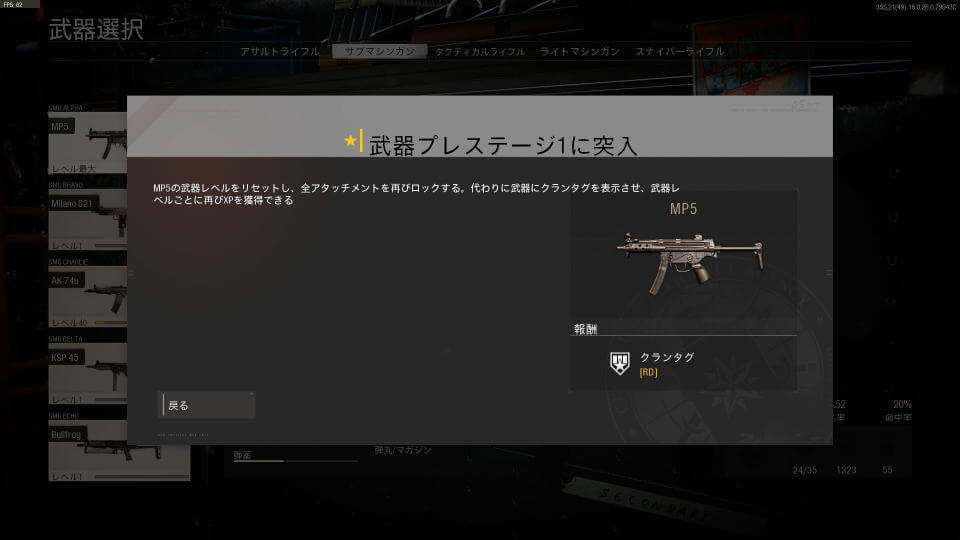 cod-bocw-weapon-prestige-2
