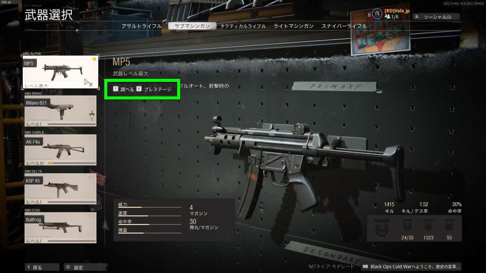 cod-bocw-weapon-prestige