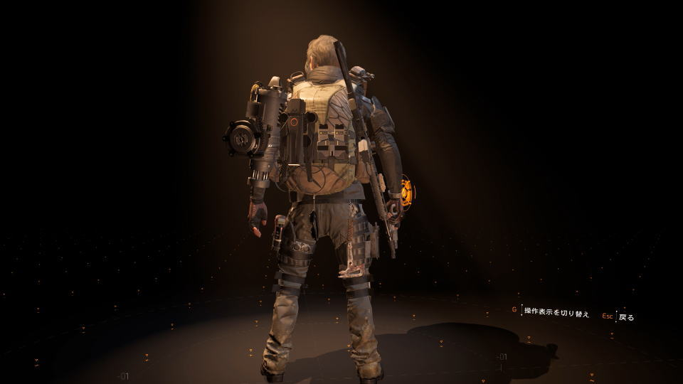 division-2-battery-pack-design-1