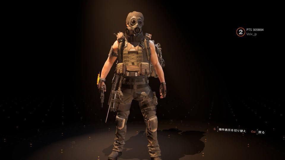 division-2-caesars-guard-design
