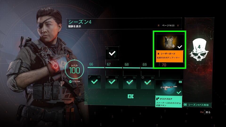 division-2-caesars-guard-get-guide