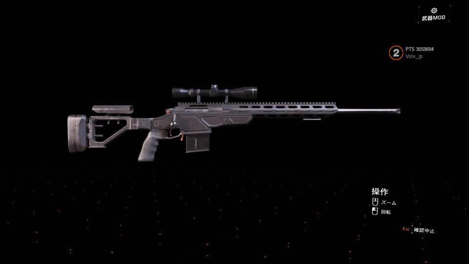 division-2-scalpel-info