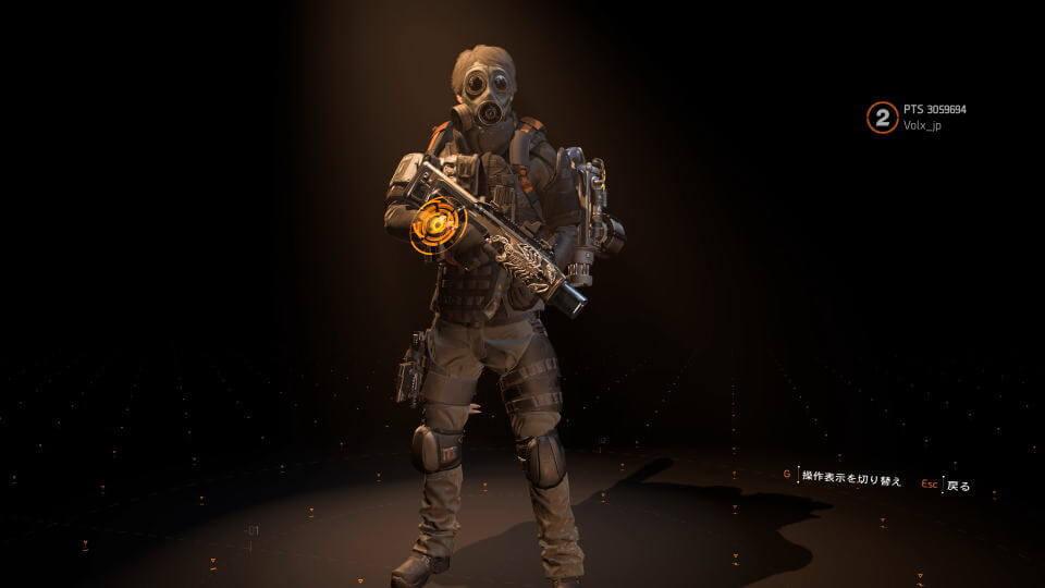 division-2-scorpio-design