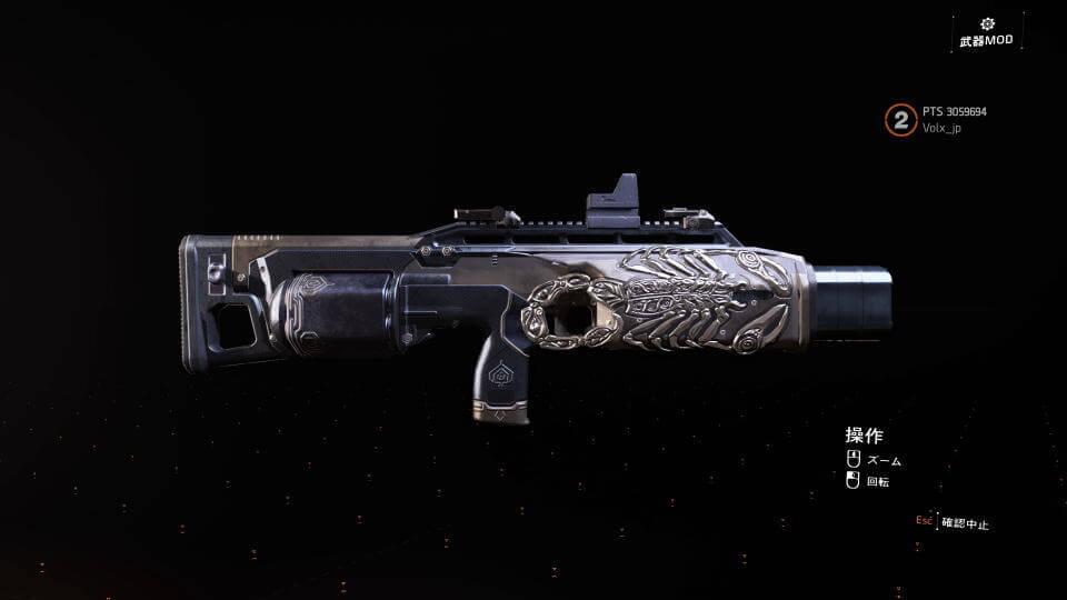 division-2-scorpio-info