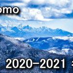docomo-2020-winter-benchmark-150x150