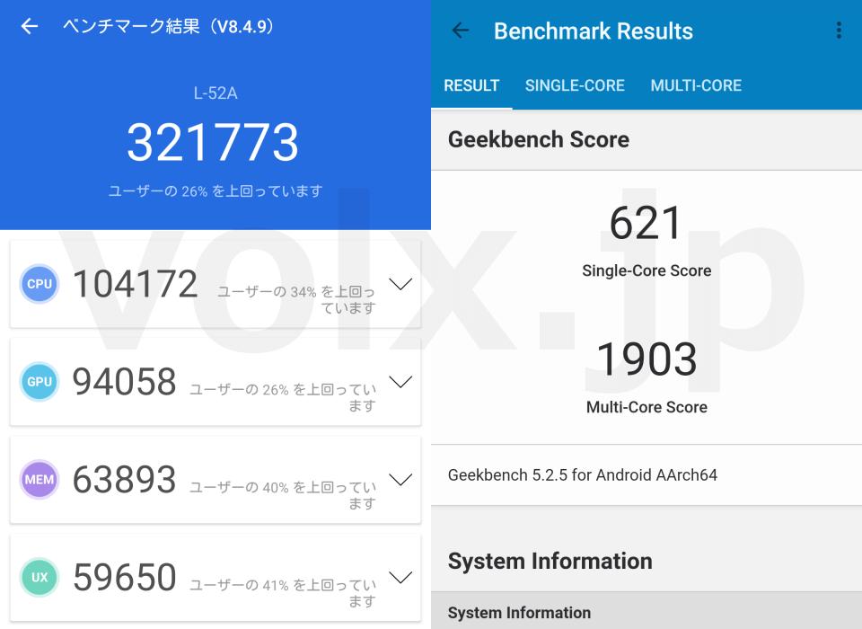 docomo-antutu-benchmark-l-52a