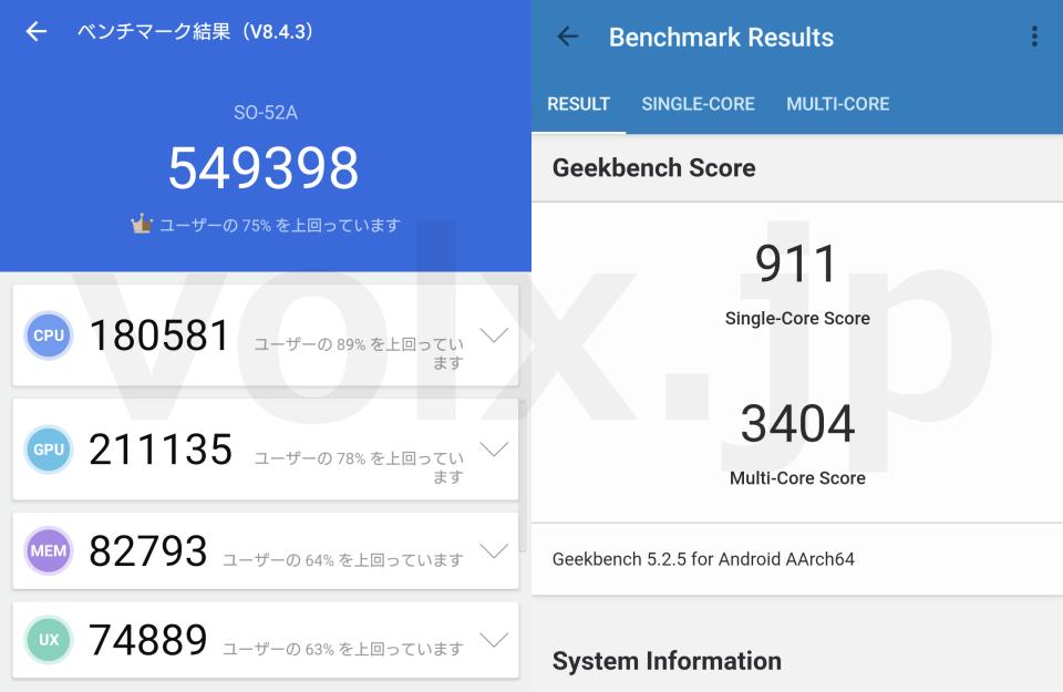 docomo-antutu-benchmark-so52a