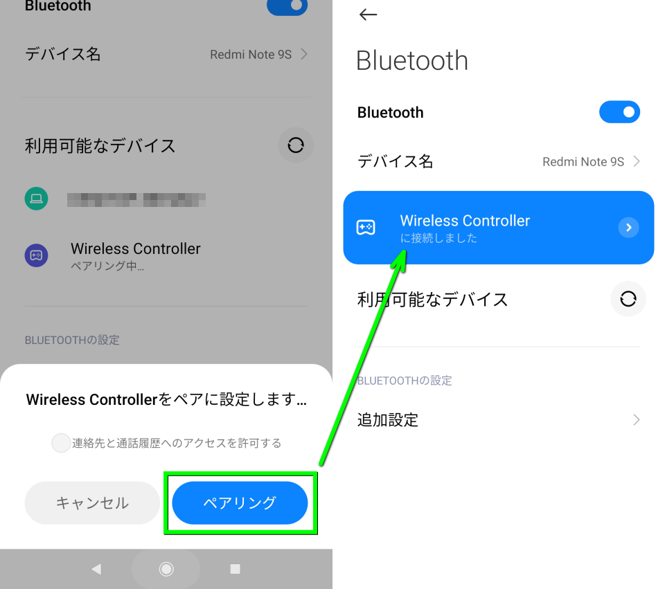 dualsense-connect-android-2