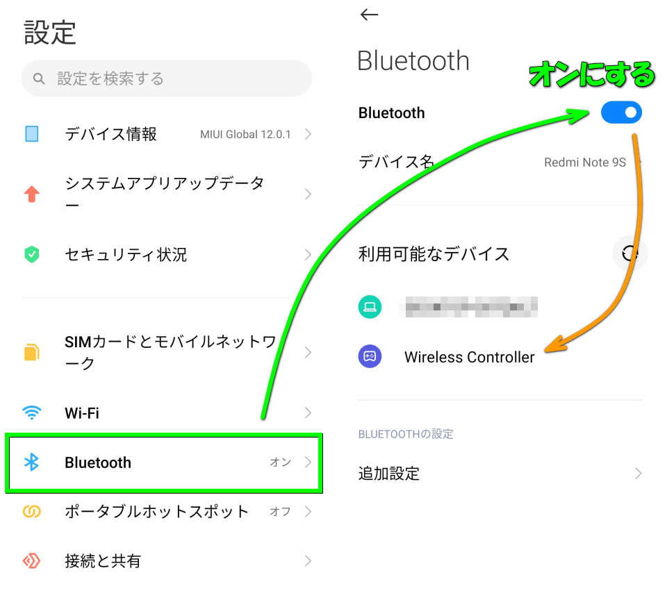 dualsense-connect-android