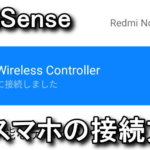 dualsense-connect-iphone-android-150x150