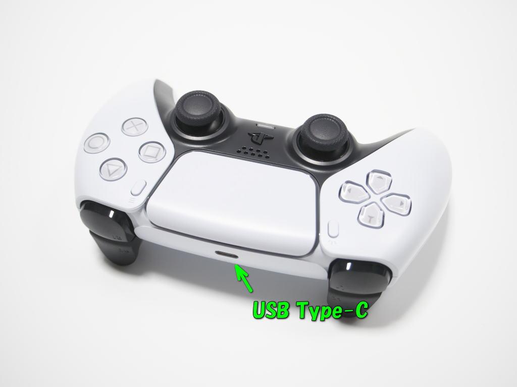 dualsense-connect-usb-connector