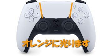 dualsense-connect-usb-orange