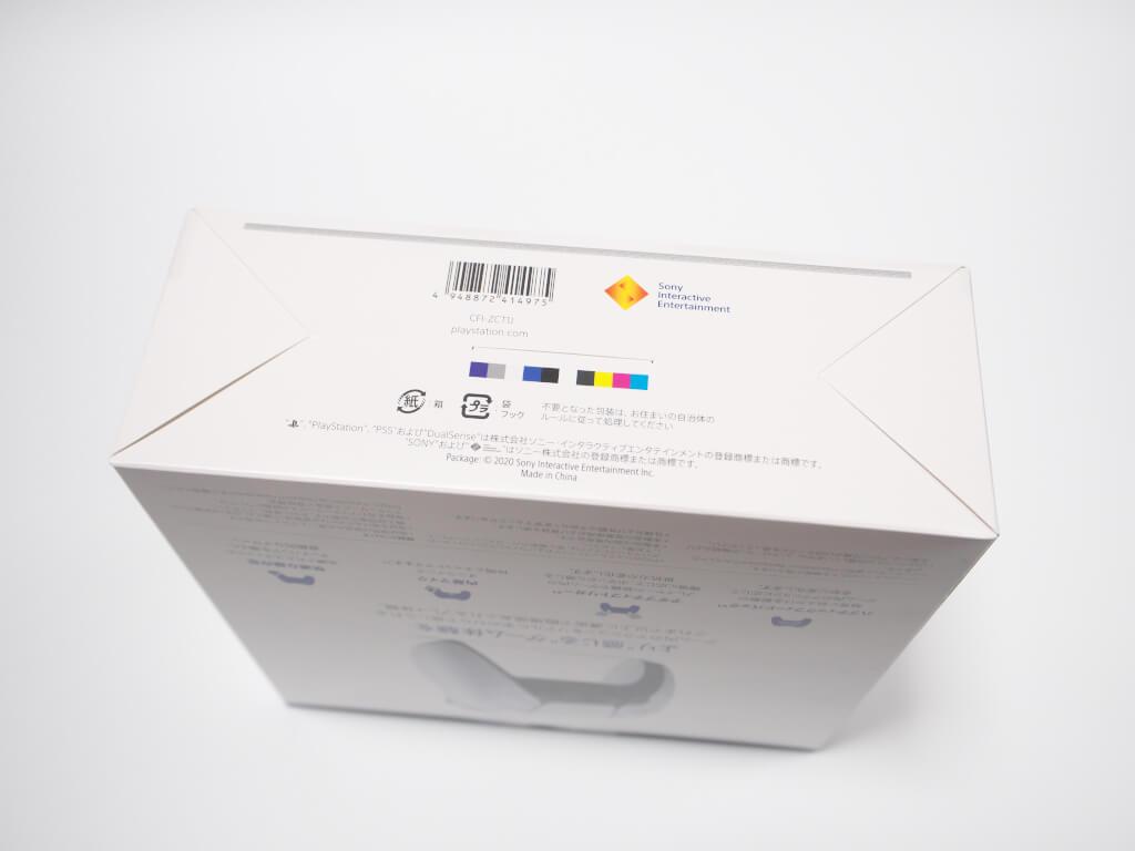 dualsense-review-03