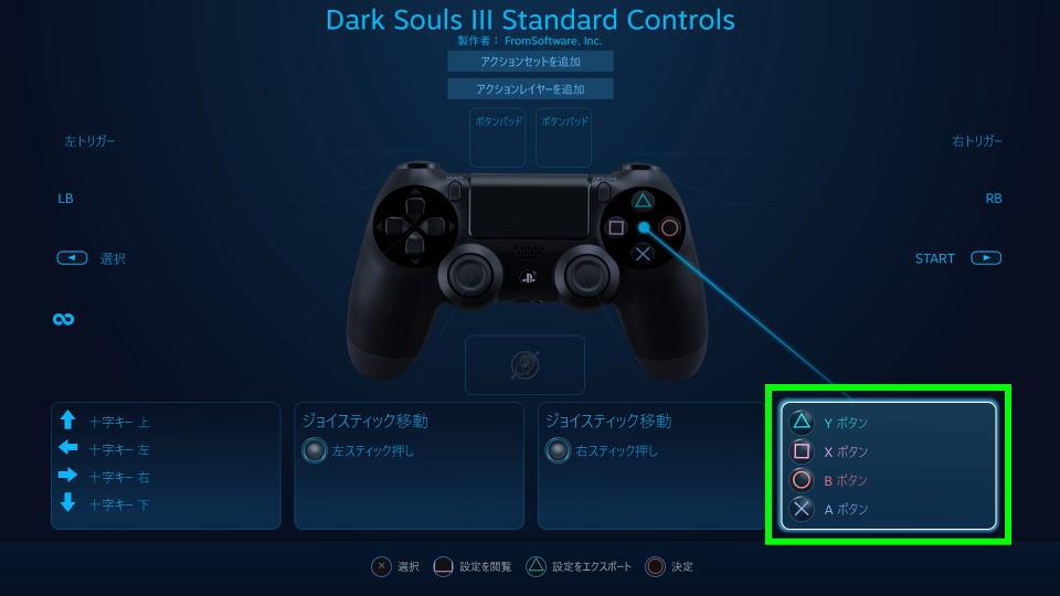 dualsense-steam-controller-2