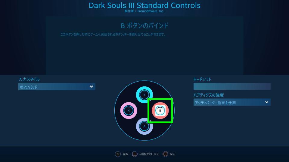 dualsense-steam-controller-3