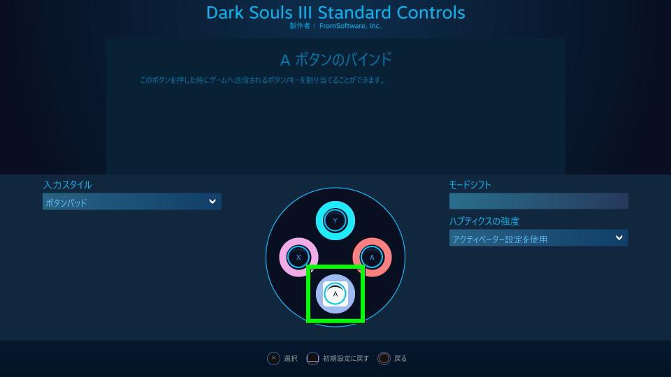 dualsense-steam-controller-5