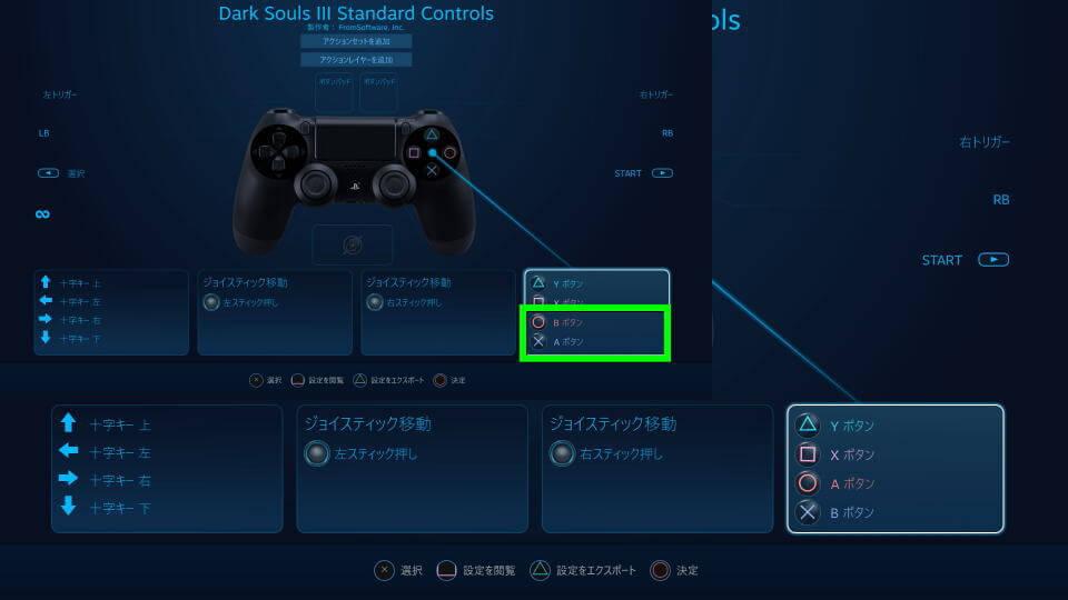 dualsense-steam-controller-7