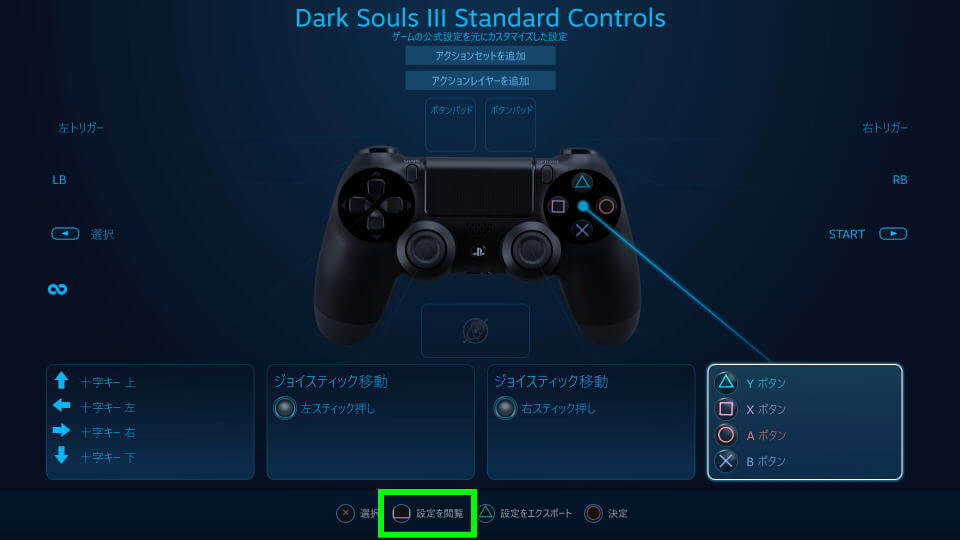 dualsense-steam-controller-reset-1