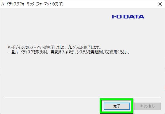 iodata-hddfmt-6