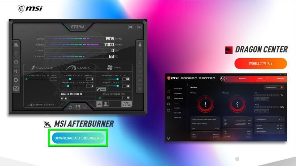 msi-afterburner-download