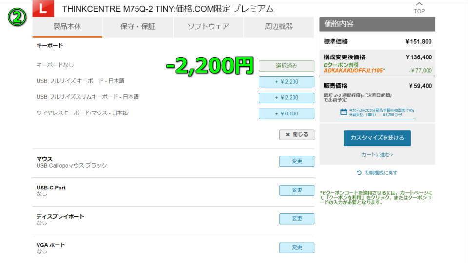 ryzen-7-pro-4750ge-m75q-2-tiny-customize-6