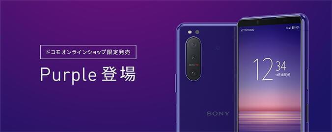 so52a-purple